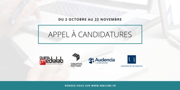 Incubateur NMcube : l'appel à candidatures est ouvert !