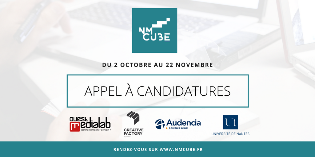 Nmcube appel à candidatures (4)