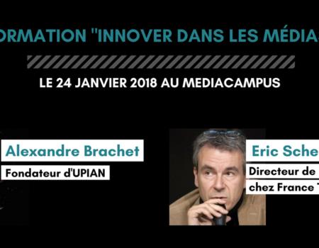 Formation «Innover dans les médias» le 24 janvier à Nantes